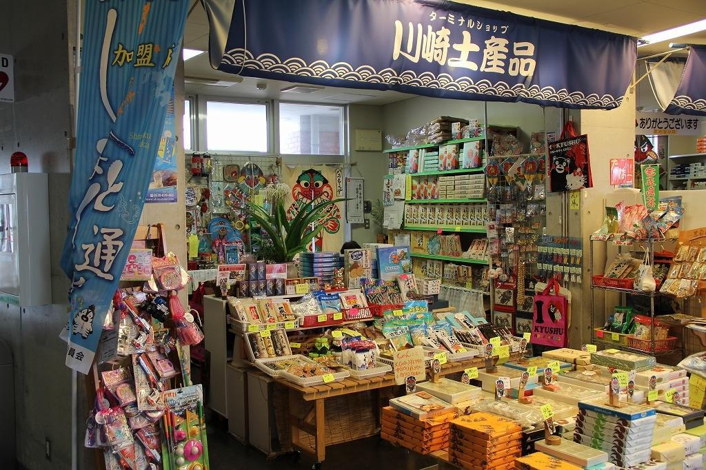 川崎土産店-1