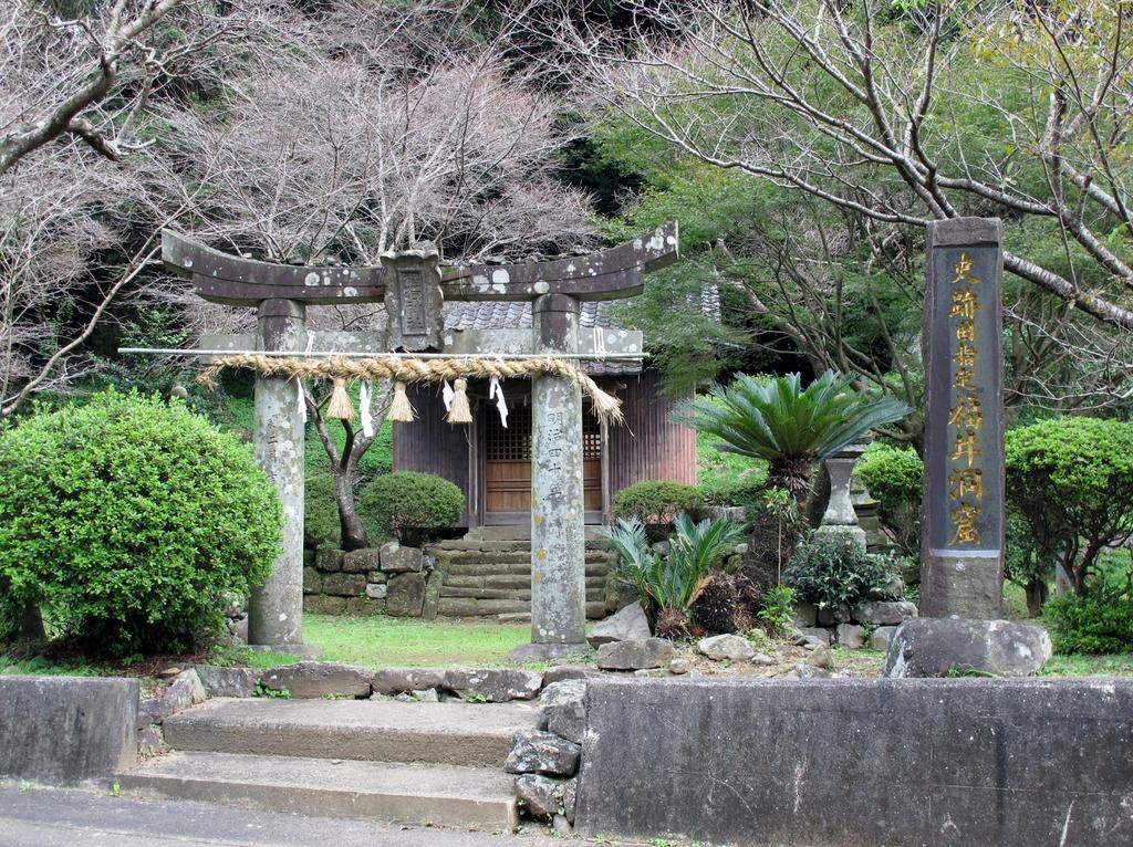 福井洞窟-1