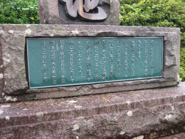 【黒島】信仰復活の地 出口家-1