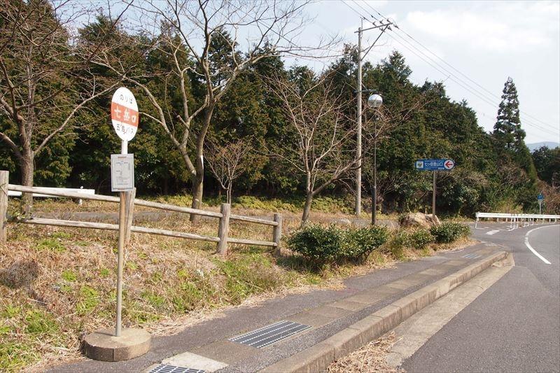 七ッ岳-4