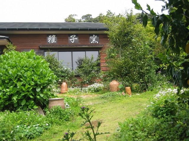 五島焼 雅子窯-1