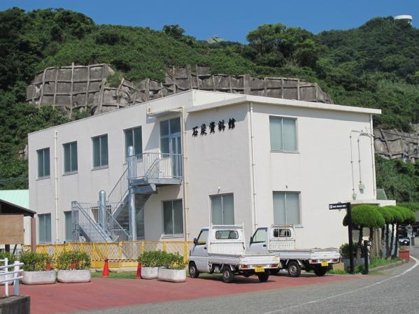 高島石炭資料館-1