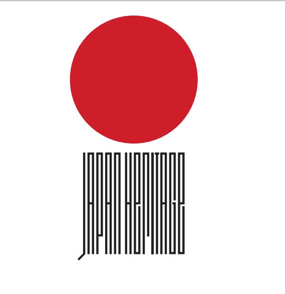三井楽(日本遺産)-4