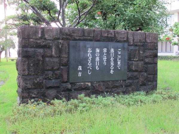 小浜温泉ぶらぶら歩き-1