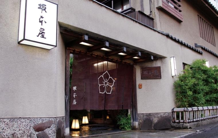 料亭 坂本屋-3