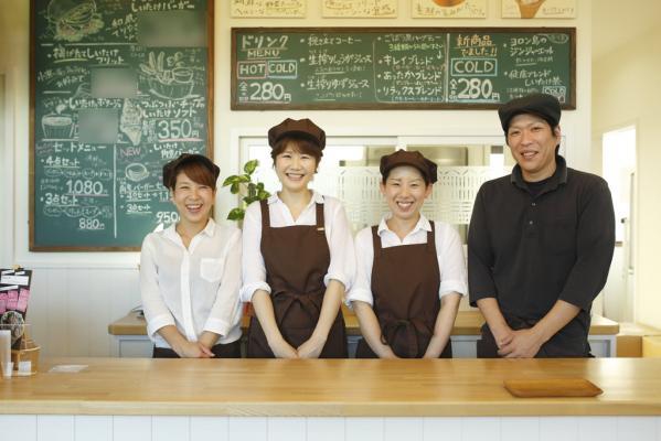 サンエスファーム みなんめキッチン-9