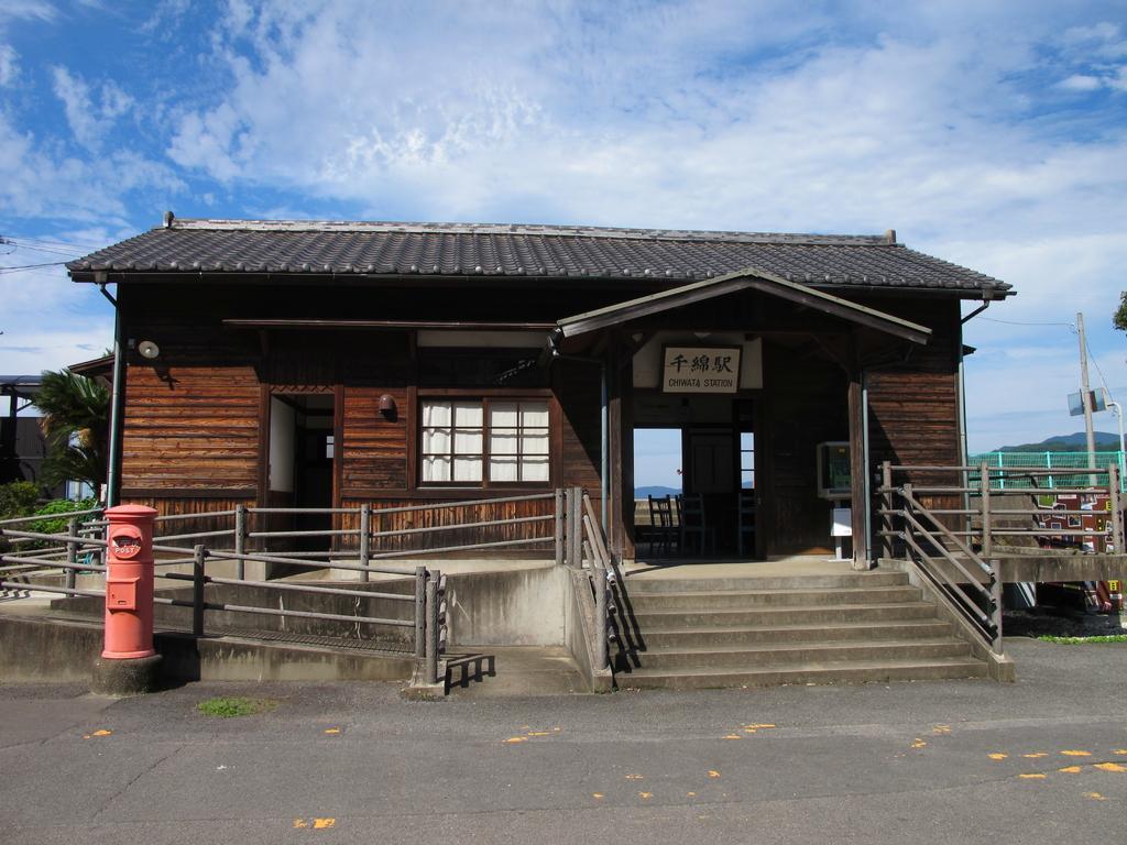 Chiwata Station & Café-1