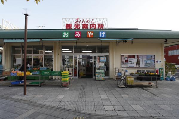 大村駅前 観光案内所-1