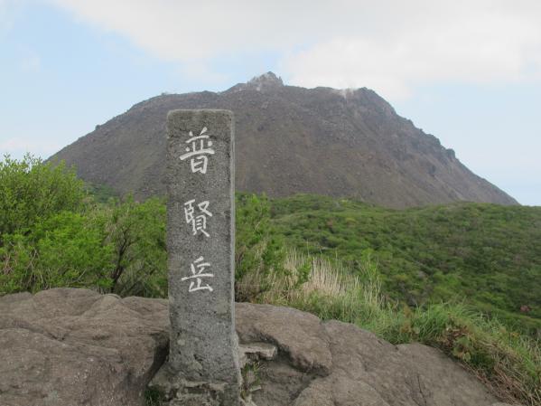 雲仙普賢岳-4