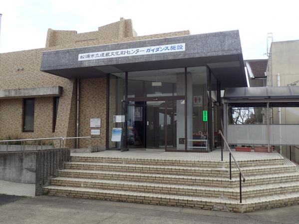 松浦市立埋蔵文化財センター-0