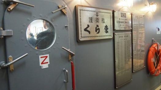 日本遺産を巡る「海軍さんの散歩道」-5