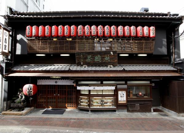 吉宗本店-3