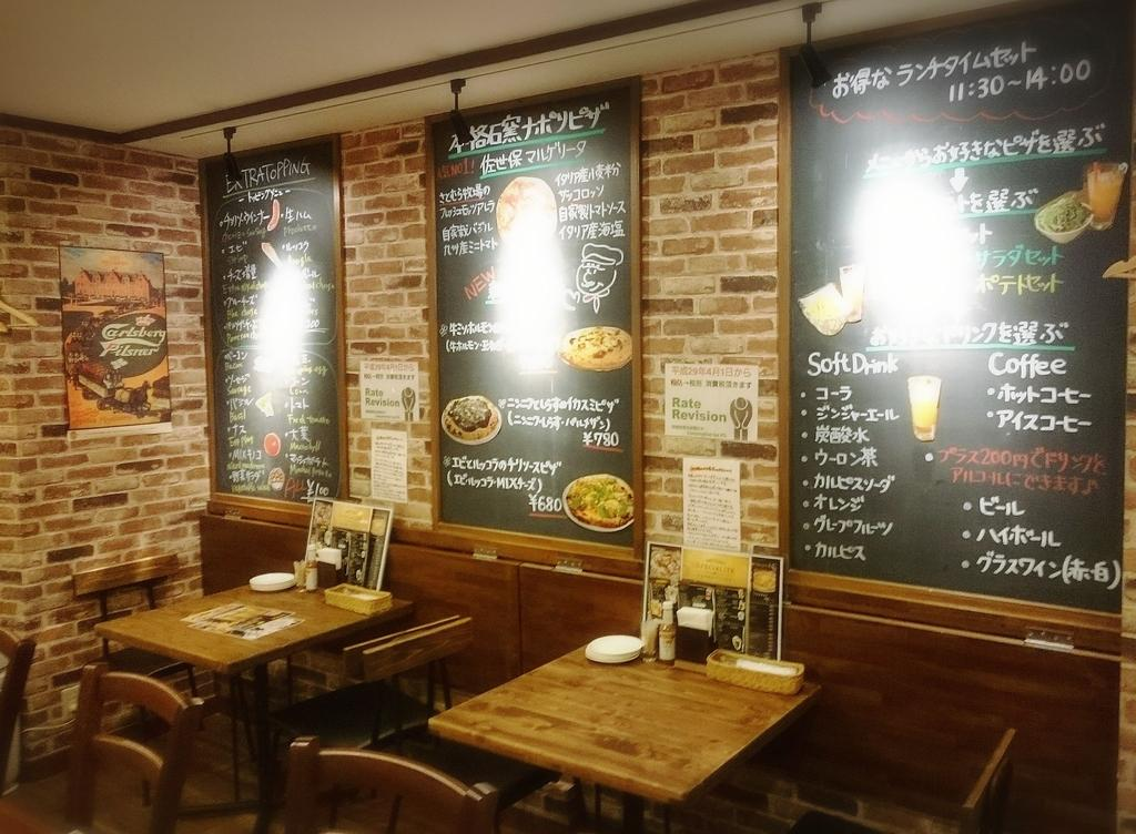SASEBOピザ食堂-4
