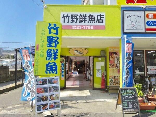 竹野鮮魚-6