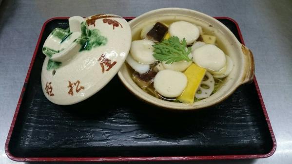 姫松屋 本店-0