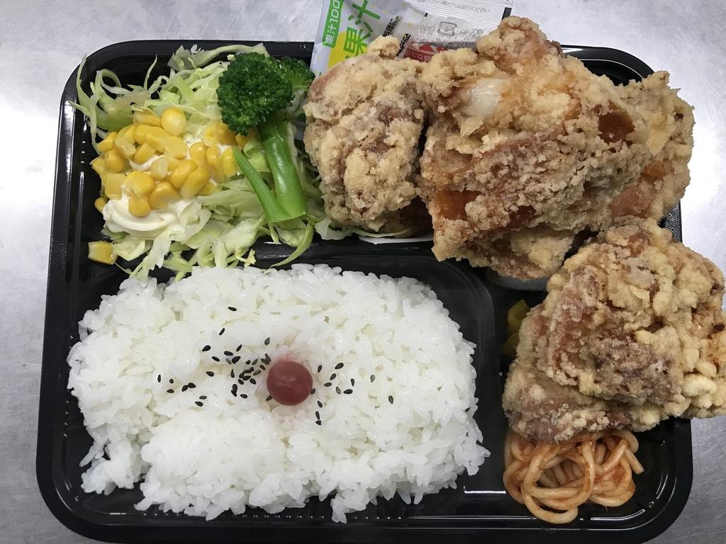 くま屋弁当-1