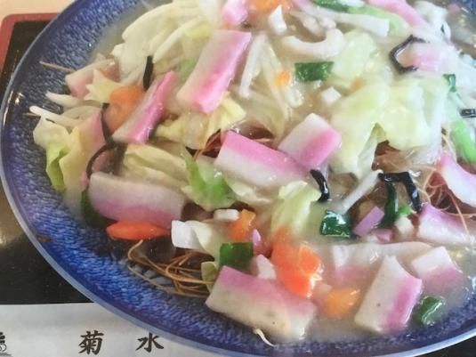 レストラン菊水-0