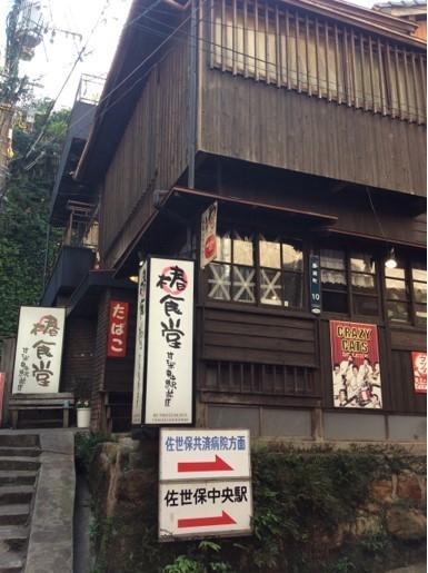 椿食堂-4