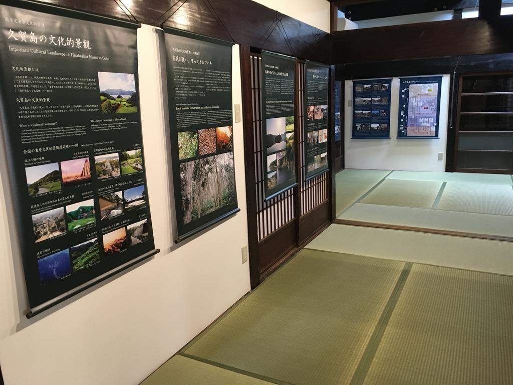 久賀島観光交流拠点センター-2
