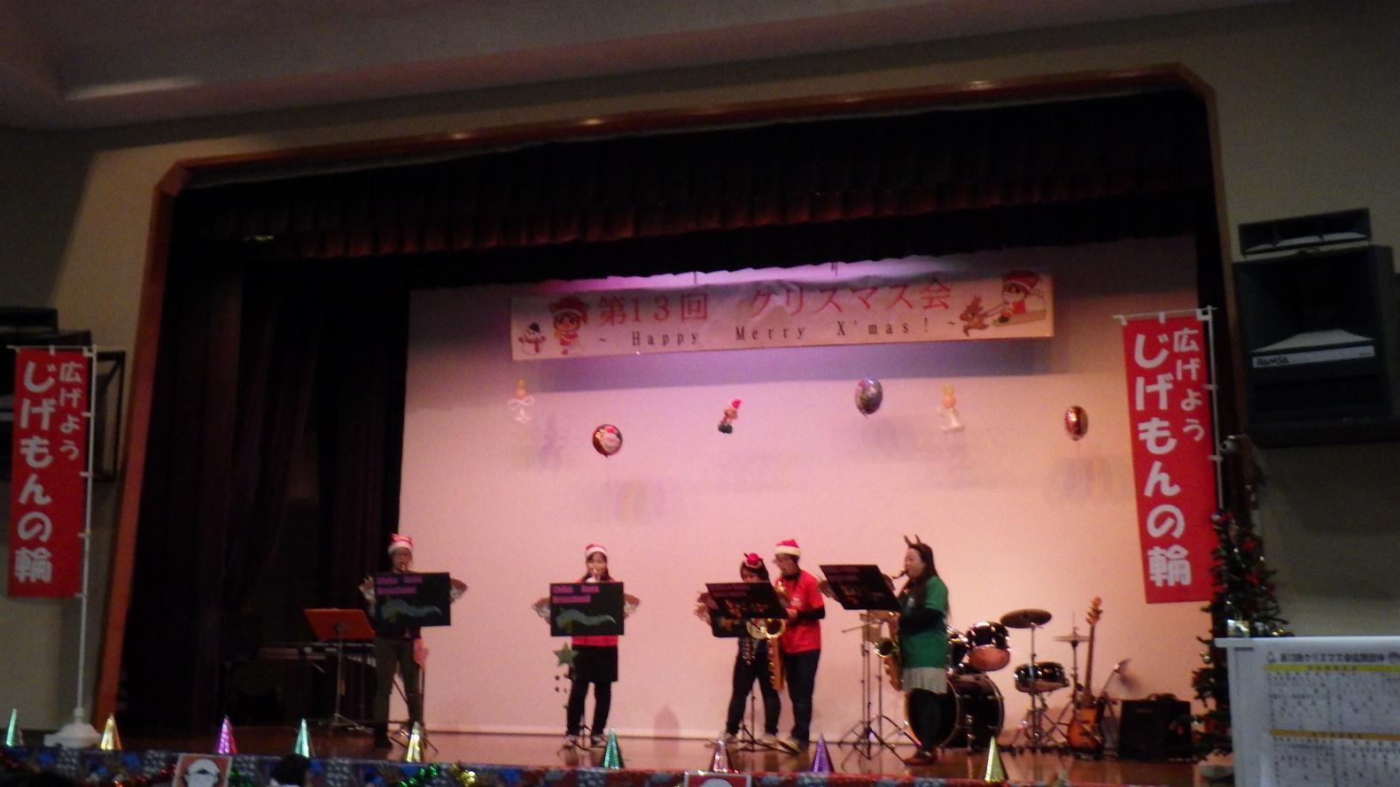 クリスマス会-3