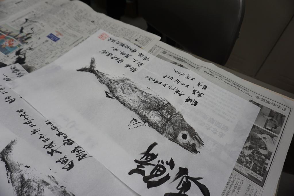 魚拓体験-1