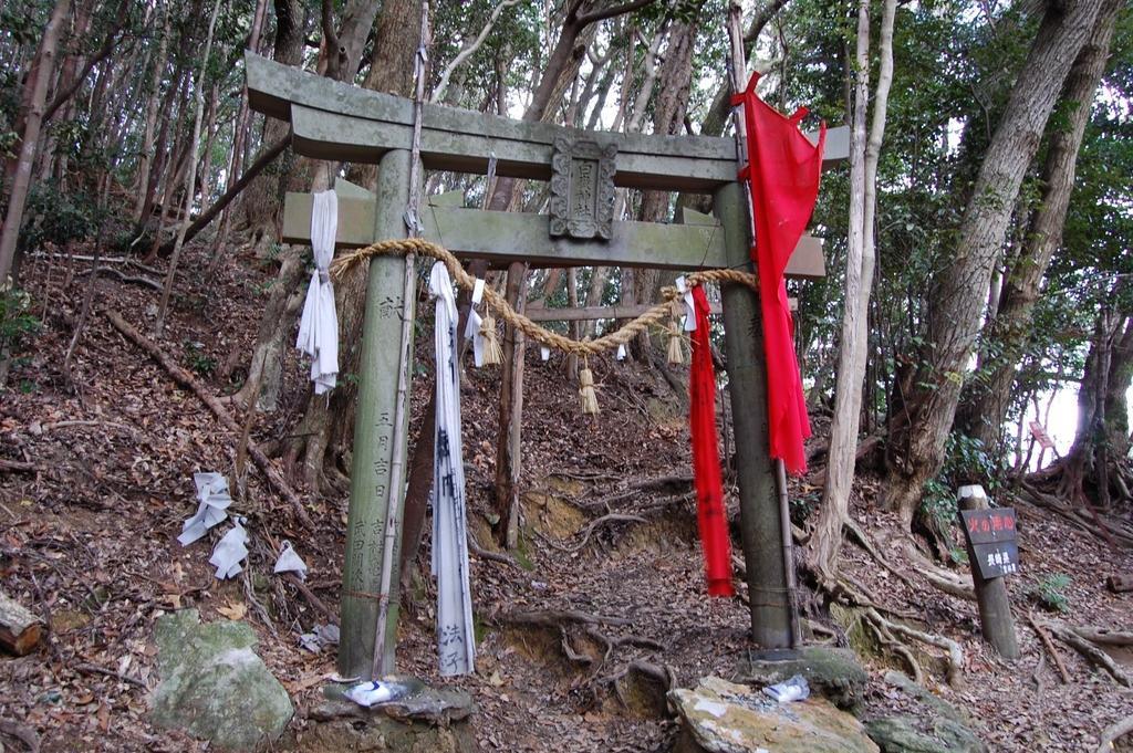 九州百名山 対馬の霊峰・白嶽トレッキング-1
