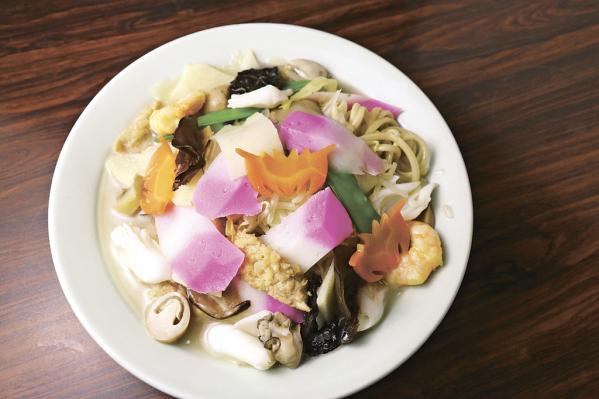 中国料理 康楽-0