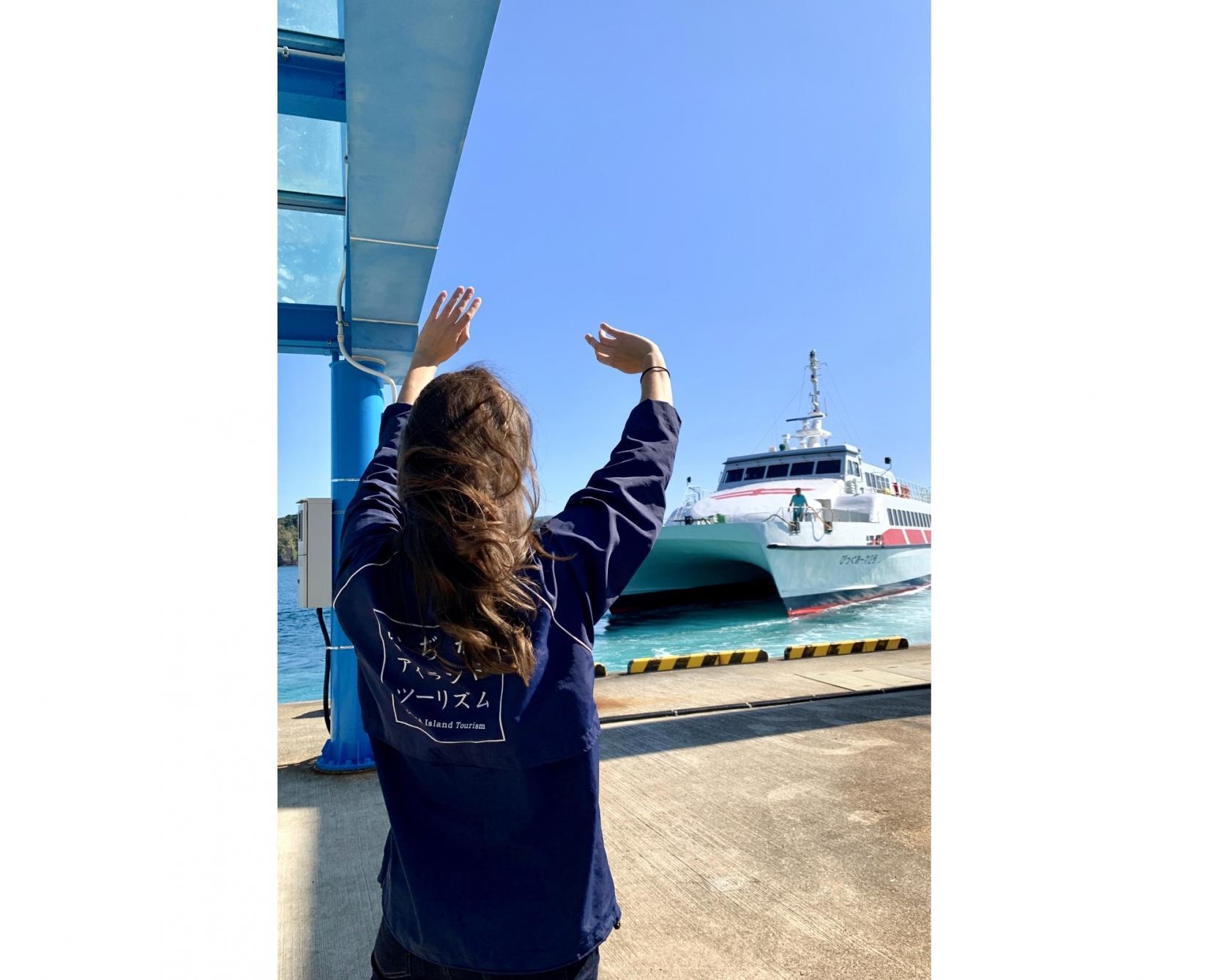 Ojika Island Tourism-9
