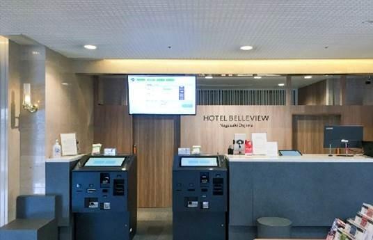 Hotel Belleview Nagasaki Dejima-8