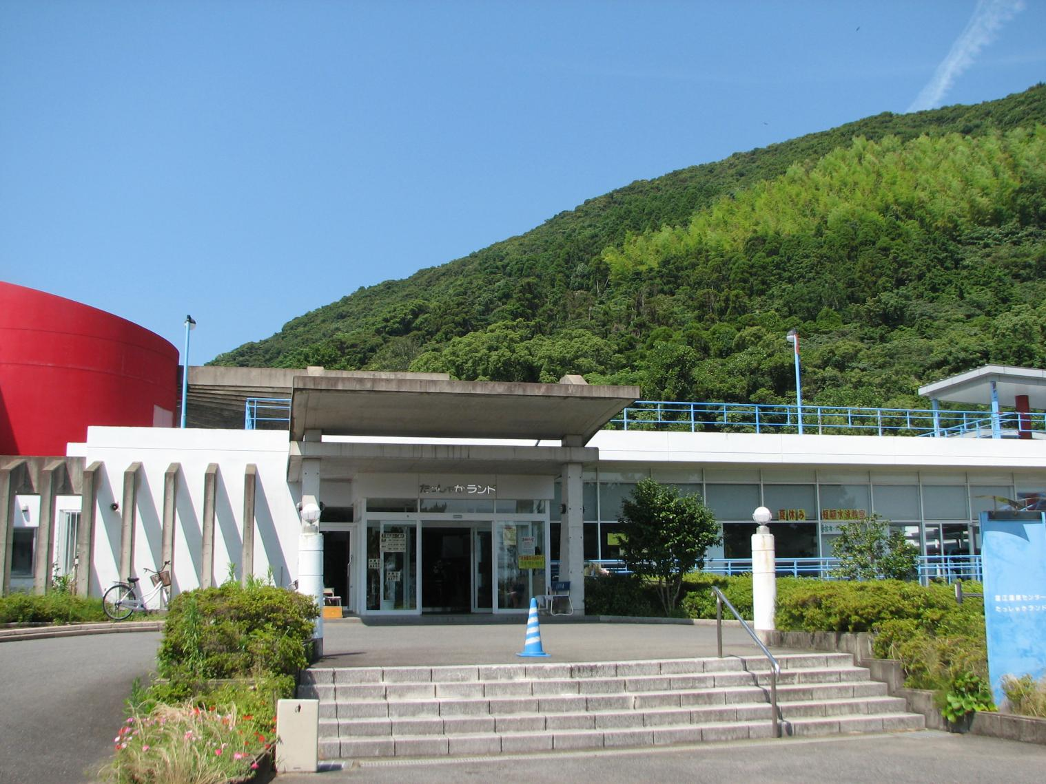 富江温泉センターたっしゃかランド-1