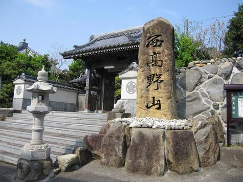 Daihoji Temple-0