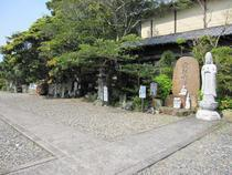 Daihoji Temple-1