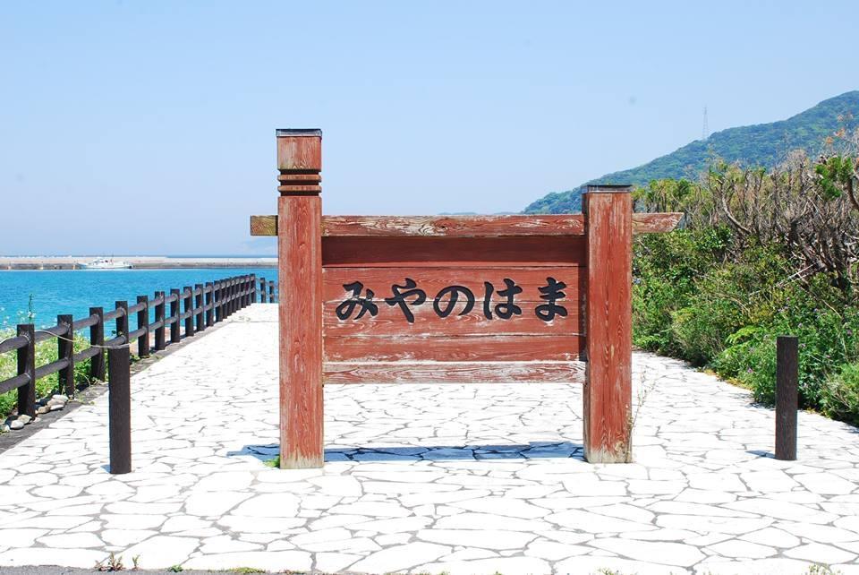 宮の浜海水浴場-3