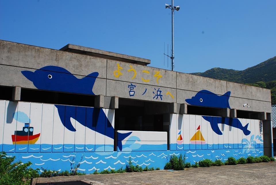 宮の浜海水浴場-5