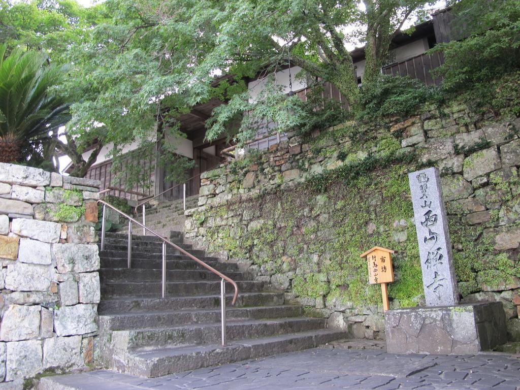 西山寺-1