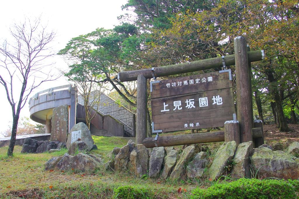 上見坂公園(上見坂堡塁)-1