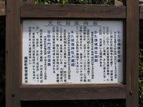 多久頭魂神社-2