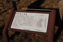 矢立山古墳-1