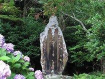 松村安五郎・吉野数之助の顕彰碑-1