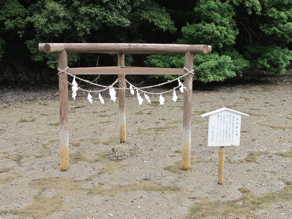Watatsumi Shrine-7