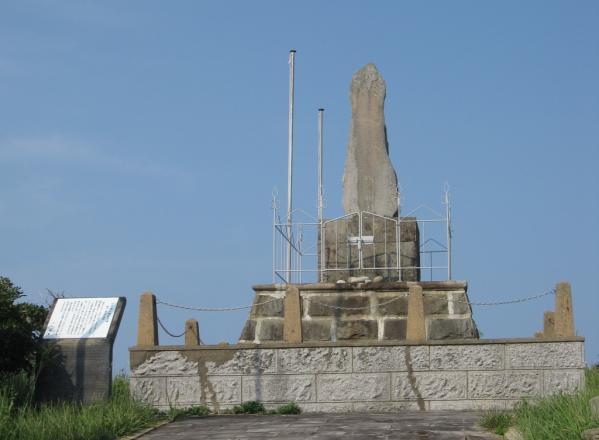 日本海海戦記念碑(殿崎公園)-0