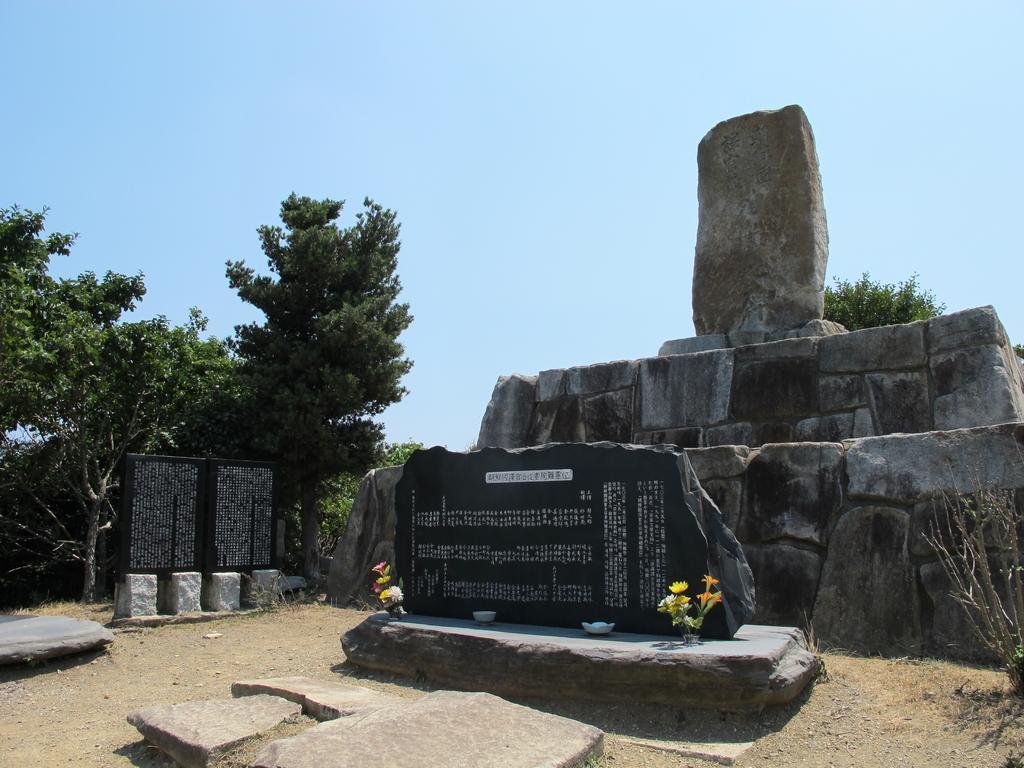 韓国展望所-3