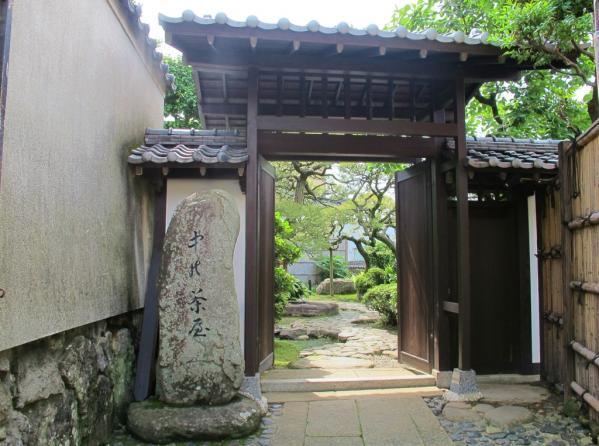 中の茶屋(清水菎展示館)-2