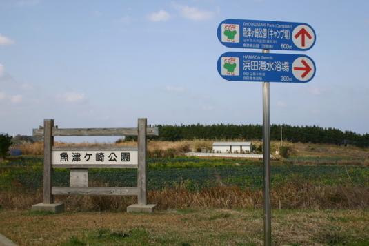浜田海水浴場-6