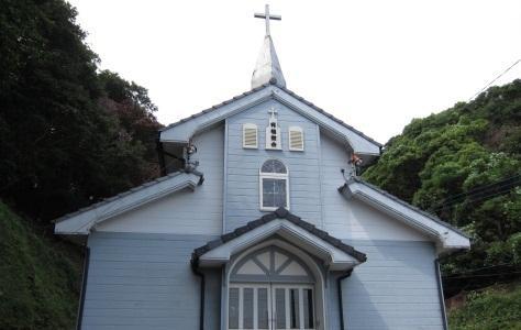 有福教会-1