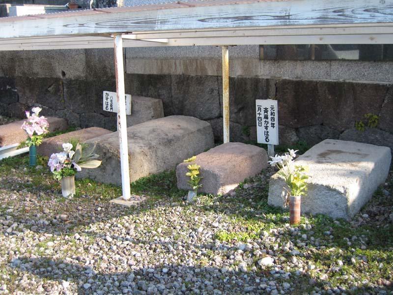 深江キリシタン墓碑-1