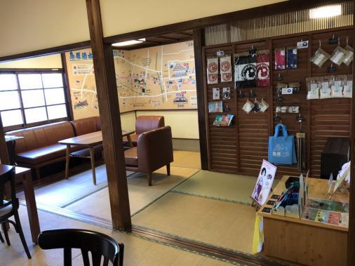 しまばら湧水館(Koiカフェ ゆうすい館)-2