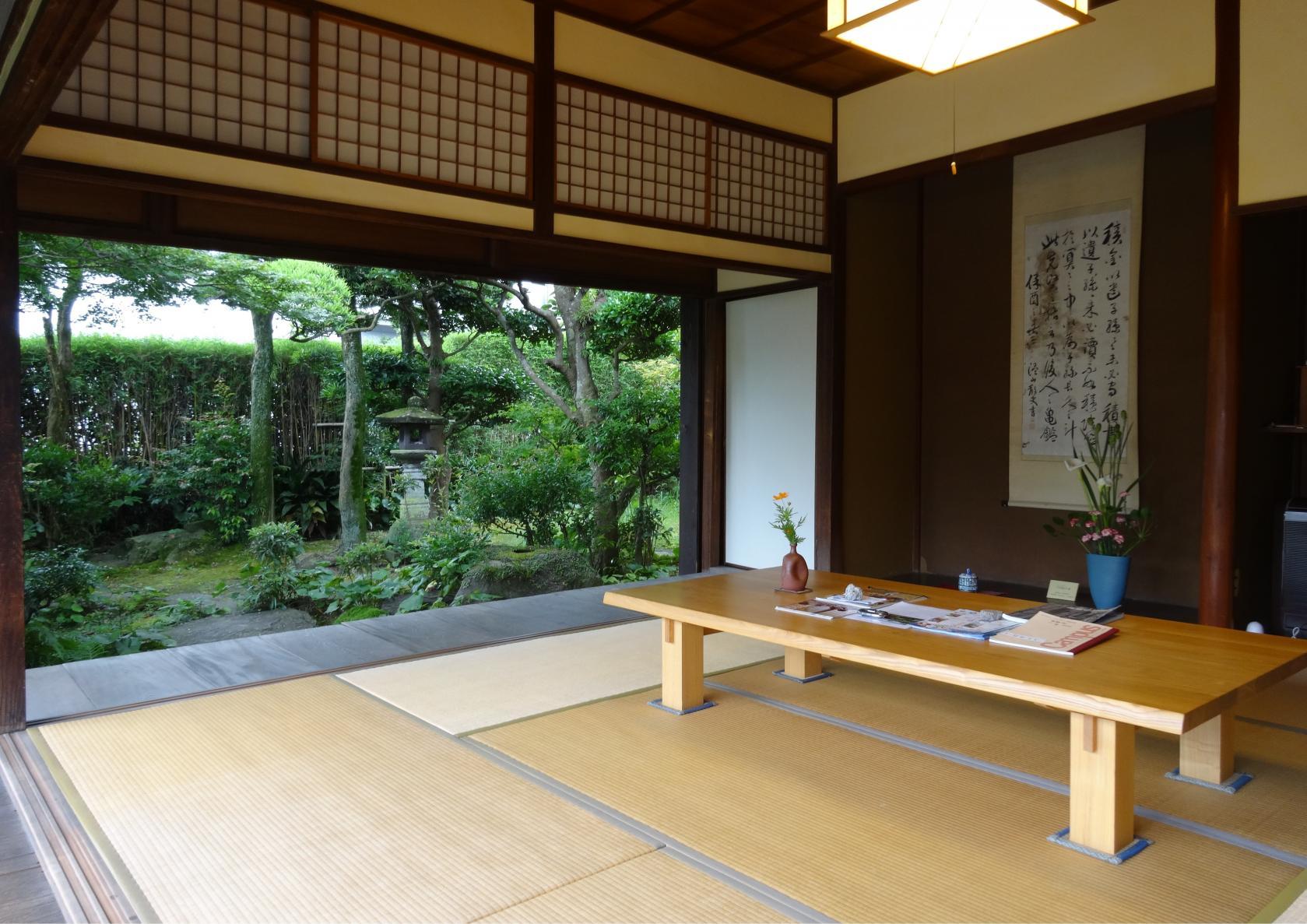 Spring Garden Shimeiso-1